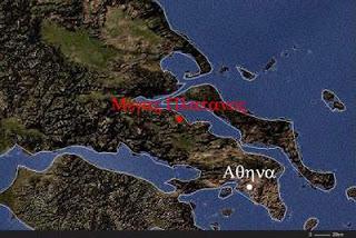 atixima_atalanti