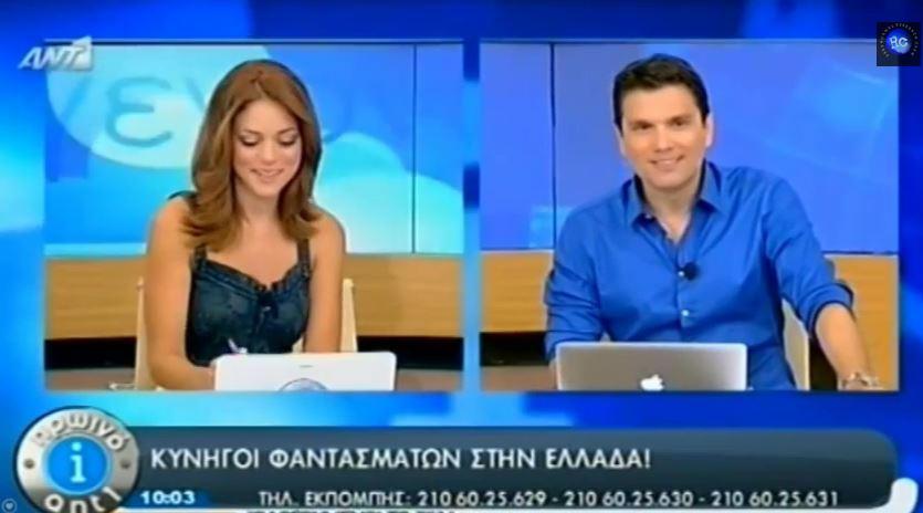 GHosthunters.gr Ελληνες Κυνηγοί Φαντασμάτων